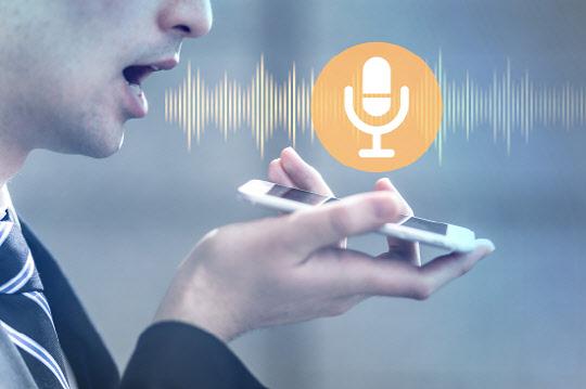 ECS텔레콤, IBK기업은행에 음성인증솔루션 국내최초 구축
